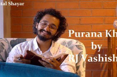 Purana Khat by Rj Vashishth
