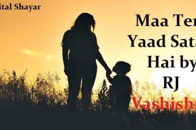 Maa Teri Yaad Bahut Satati by RJ Vashishth