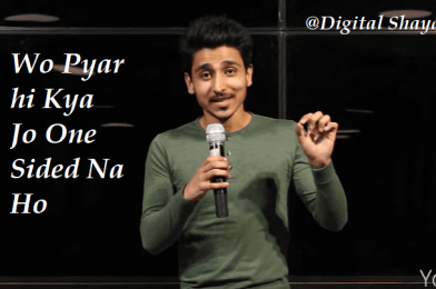 Woh Pyaar Hi Kya Jo One-Sided Na Ho by Abhash Jha