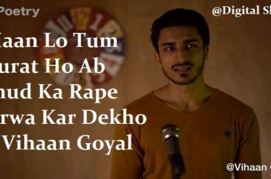 Ab Khud Rape Karwa Kar Dekho by Vihaan Goyal