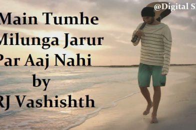 Main Tumhe Milunga Jarur Par Aaj Nahin by RJ Vashishth