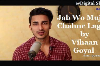 Jab Wo Mujhe Chahne Lagegi by Vihaan Goyal