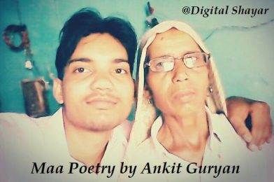 Maa Poetry by Ankit Guryan – Mother's Day Special
