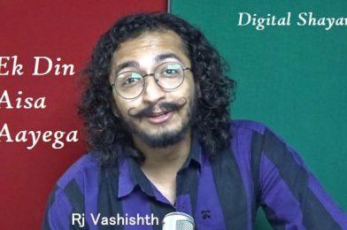 Ek Din Aisa Aayega Poerty by RJ Vashishth