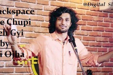 Backspace main Chupi Reh Gayi by Jai Ojha
