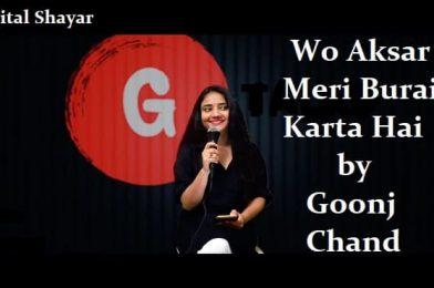 Wo Aksar Meri Burai Karta Hai by Goonj Chand