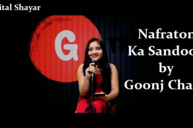 Nafraton Ka Sandook by Goonj Chand