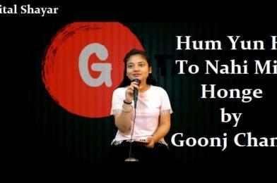 Hum Yun Hi To Na Mile Honge by Goonj Chand