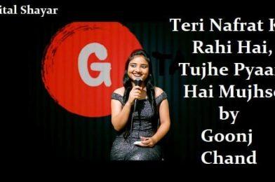 Teri Nafrat Keh Rahi Hai Tujhe Pyar Hai Mujhse by Goonj Chand