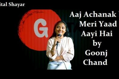 Aaj Achanak Use Meri Yaad Aayi Hai by Goonj Chand