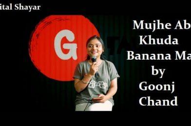 Mujhe Ab Khuda Mat Banana by Goonj Chand