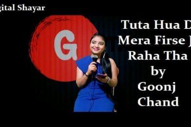 Tuta Hua Dil Mera Aaj Firse Jud Raha Tha by Goonj Chand