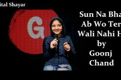 Ab Wo Teri Wali Nahi Hai by Goonj Chand