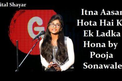 Itna Aasan Hota Hai Kya Ek Ladka Hona by Pooja Sonawane