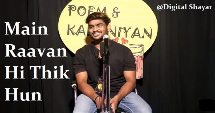 Main Raavan Hi Thik Hun by Shekhar