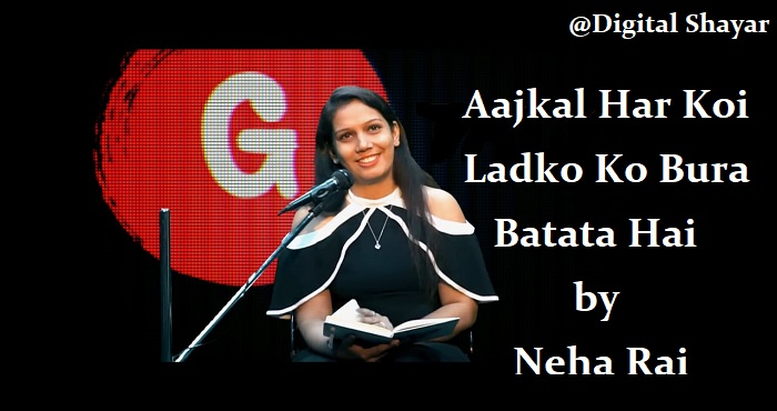 Aajkal Har Koi Ladko Ko Bura Batata Hai by Neha Rai