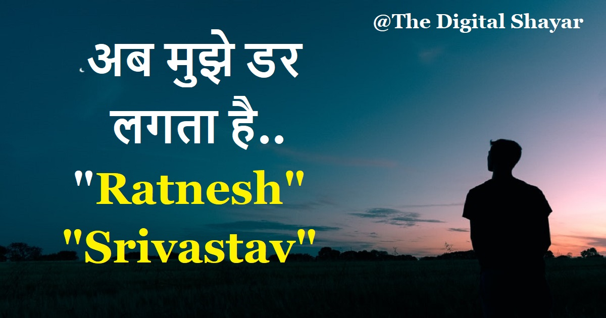 the digital shayar