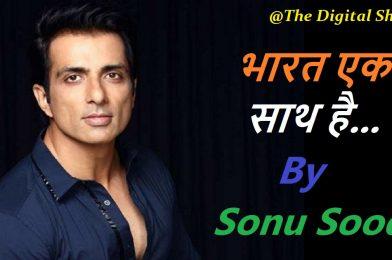 Bharat Ek Saath Hai by Sonu Sood