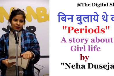 Bin Bulaye The Woh  – Periods by Neha Duseja