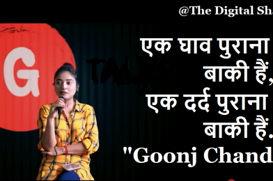 Ek Ghav Purana Baki Hai by Goonj Chand