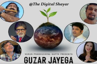 Guzar Jayega by Amitabh Bachchan and various artists