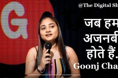 Jab Hum Ajnabi Hote Hai by Goonj Chand