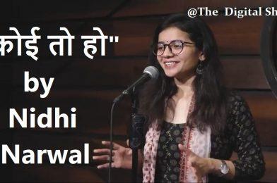 Koi To Ho by Nidhi Narwal