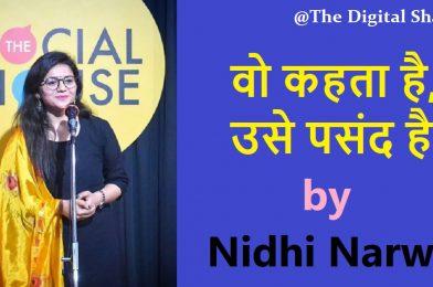 Usey Pasand Hai by Nidhi Narwal